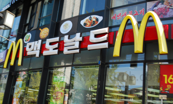 Seoul McD