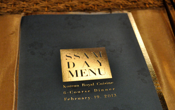 SSam Day Menu