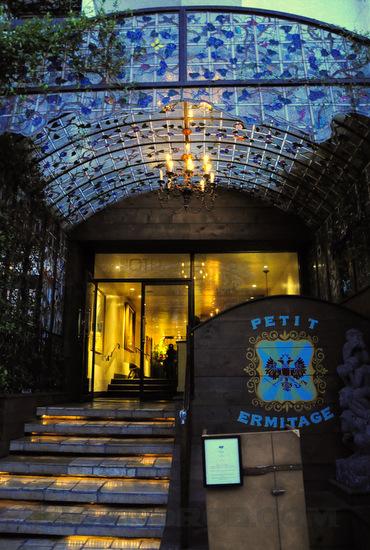 Petit Ermitage